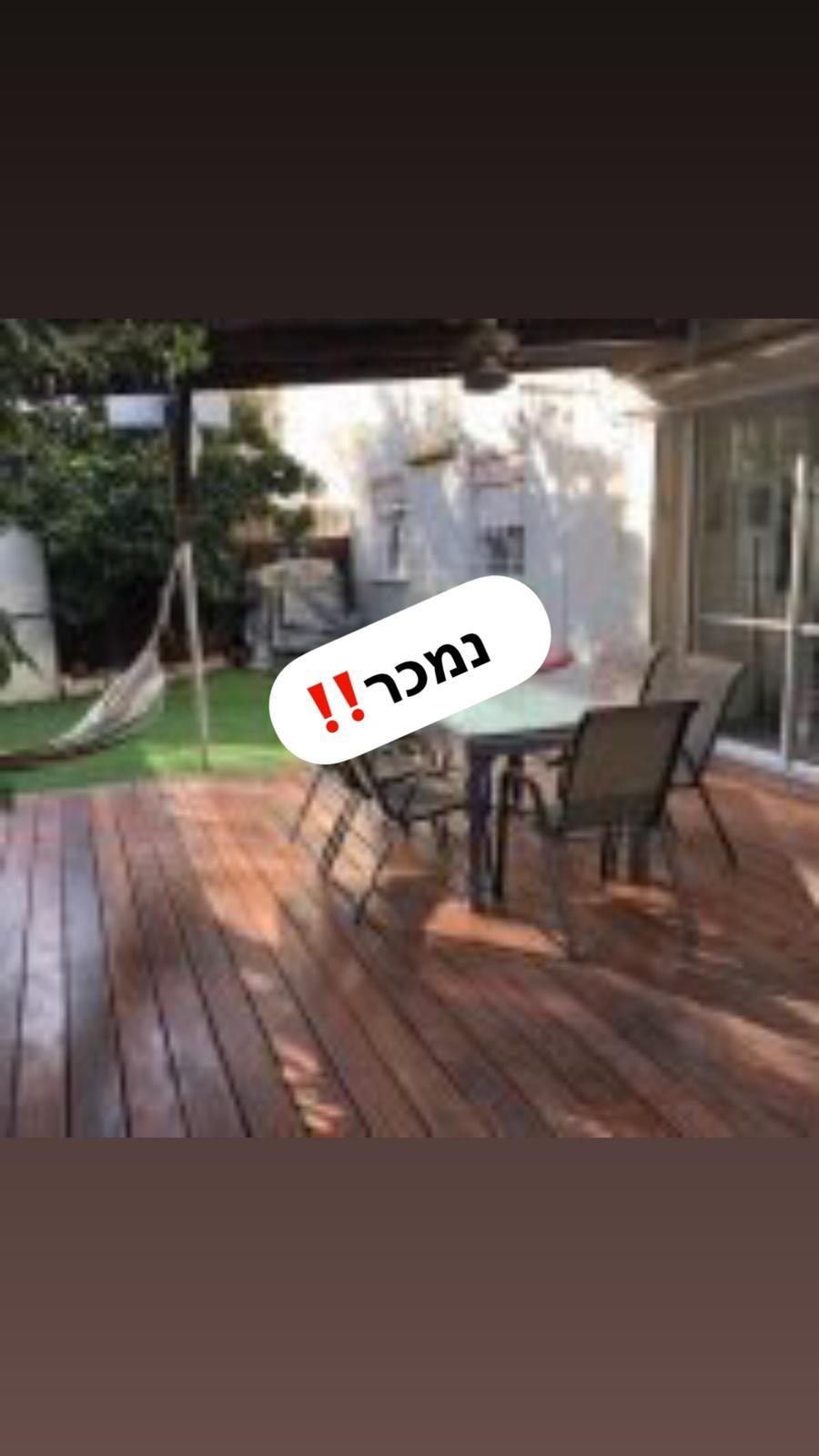 דירת גן למכירה ברעננה משה סנה נמכר!