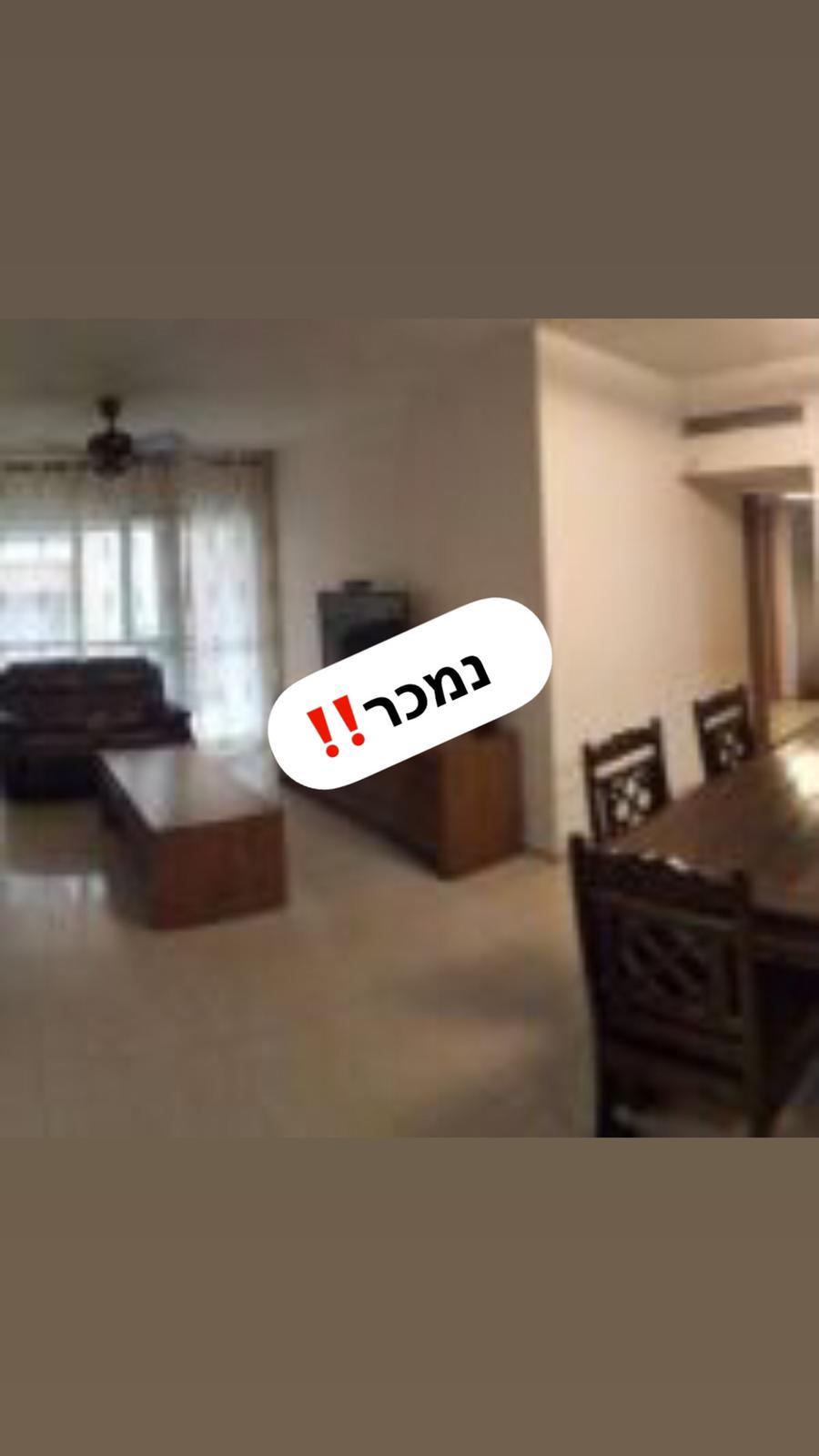 דירה למכירה באלימלך רימלט רעננה נמכר!