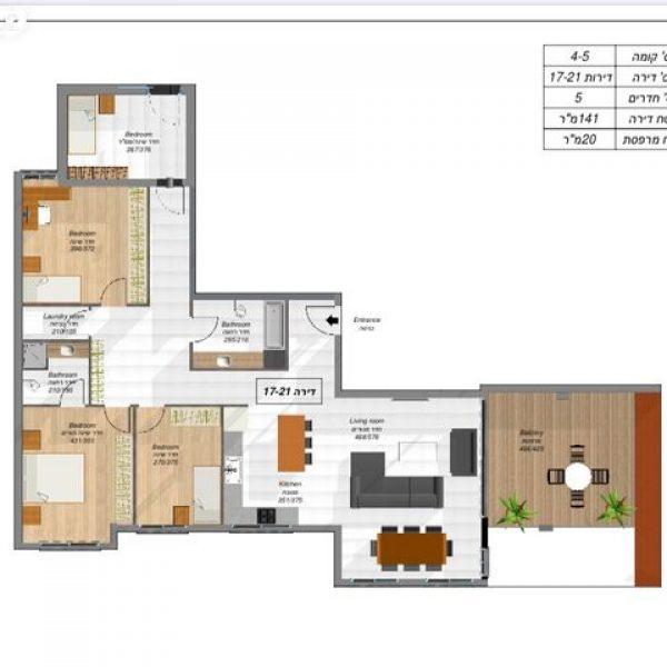 דירת 4 חדרים למכירה בבר אילן (פרי סייל)