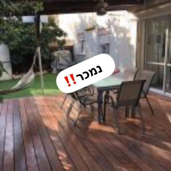 דירת גן למכירה ברעננה משה סנה